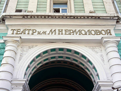 """Наша Москва. """"Театральная реконструкция"""""""