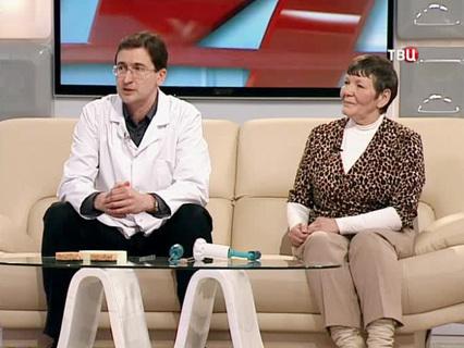 """Доктор И... """"Ортопедия"""""""