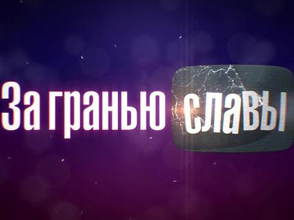 Линия защиты. Анонс. Эфир от 23.04.2014