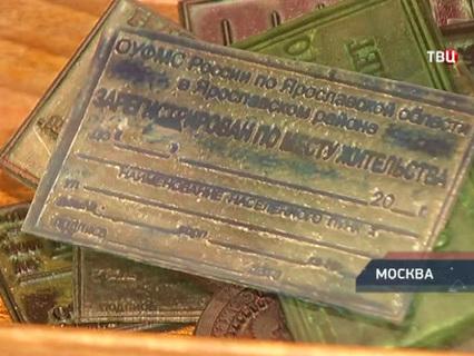 Петровка, 38. Эфир от 25.04.2014, 21:45