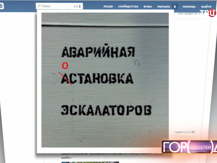 ГН Эфир от 07.05.2014 19:30