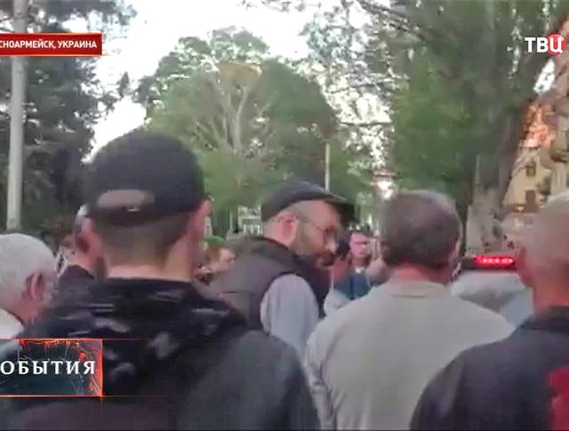 Беспорядки в Красноармейске