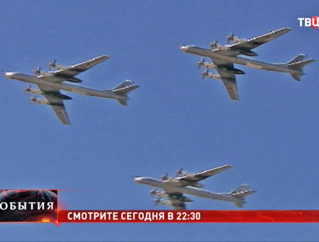 Стратегические бомбардировщики Ту-95