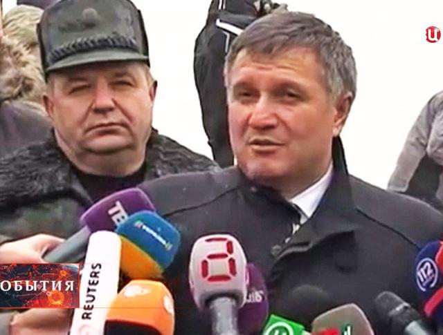 Арсен Аваков, исполняющий обязанности министра внутренних дел Украины