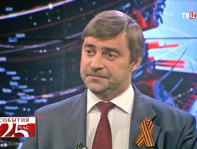 Сергей Железняк, заместитель председателя Госдумы РФ