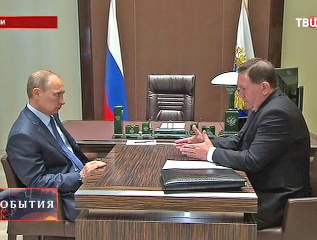 Президент Владимир Путин и губернатор Курской области Александр Михайлов
