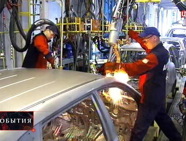 Производство автомобилей