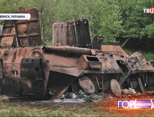 Сгоревший БТР на месте вооруженных столкновений