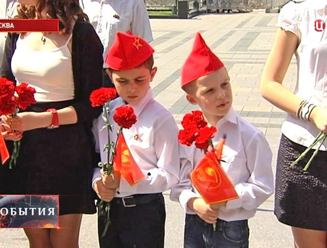 День пионерии в Москве