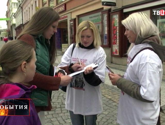 Опрос на улицах Европы