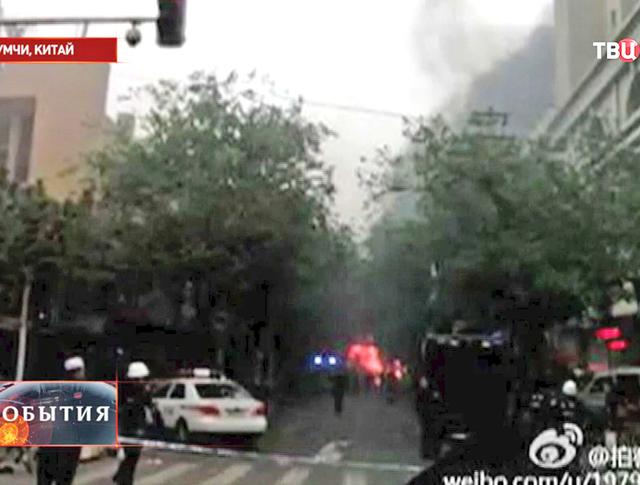 Теракт в китайском Урумчи