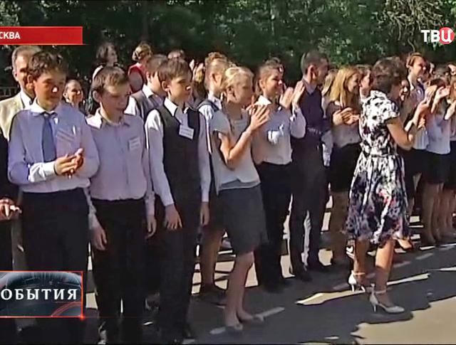Школьники на линейке