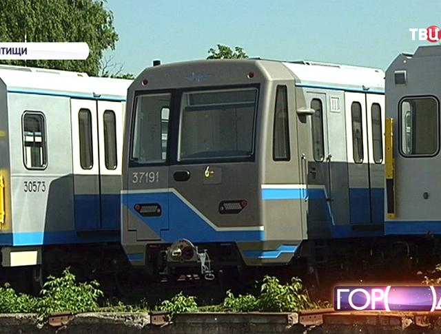 Новые составы метро