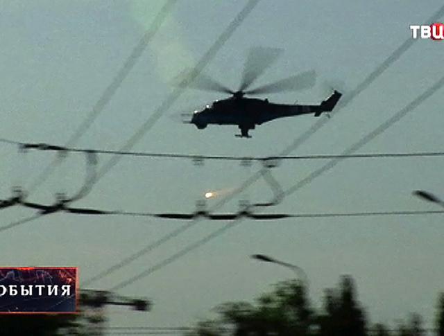 Военный вертолет над Донецкой областью