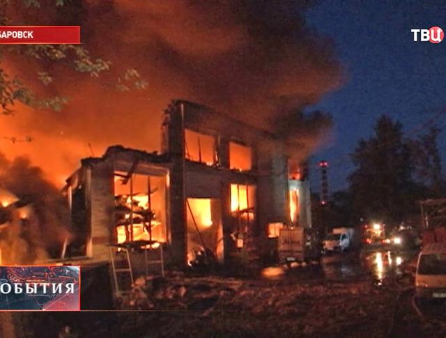 Крупный пожар в Хабаровске