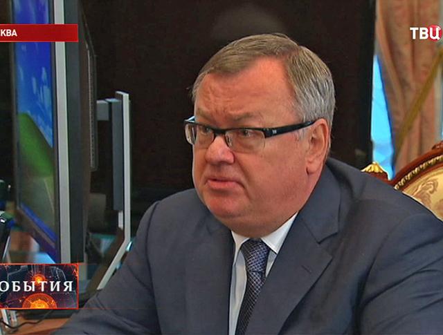 Глава банка ВТБ Андрей Костин