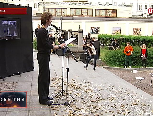 Театральный проект о событиях на Украине