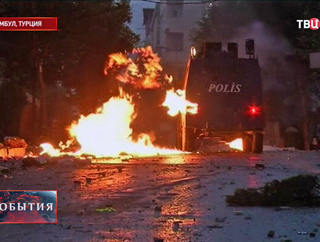 Уличные протесты в Турции