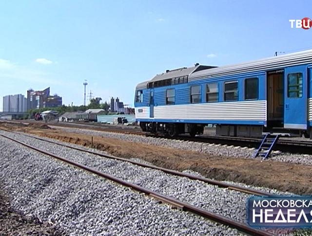 Поезда на малом кольце МЖД