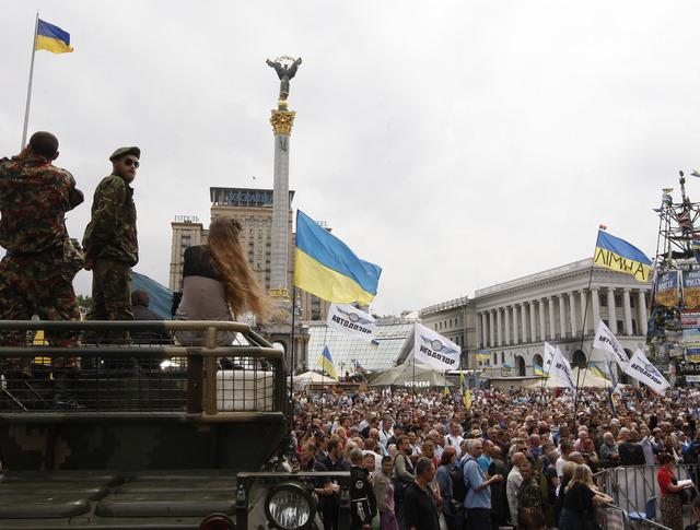 Народного вече на площади Независимости в Киеве