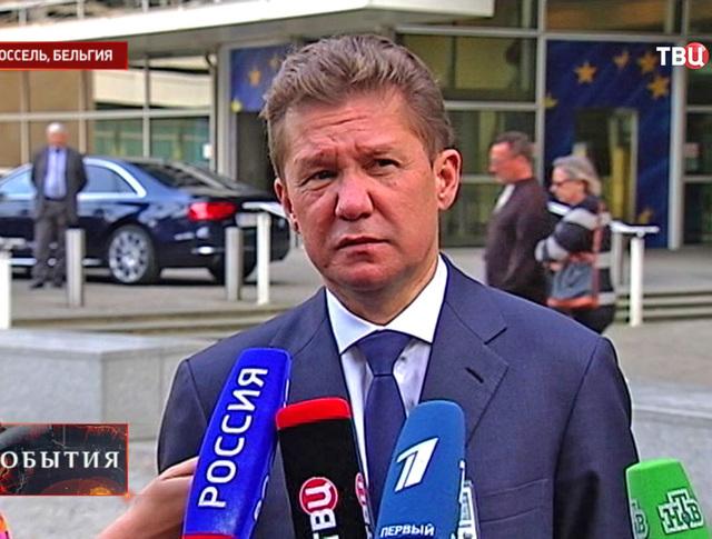 "Глава ""Газпрома"" Алексей Миллер"