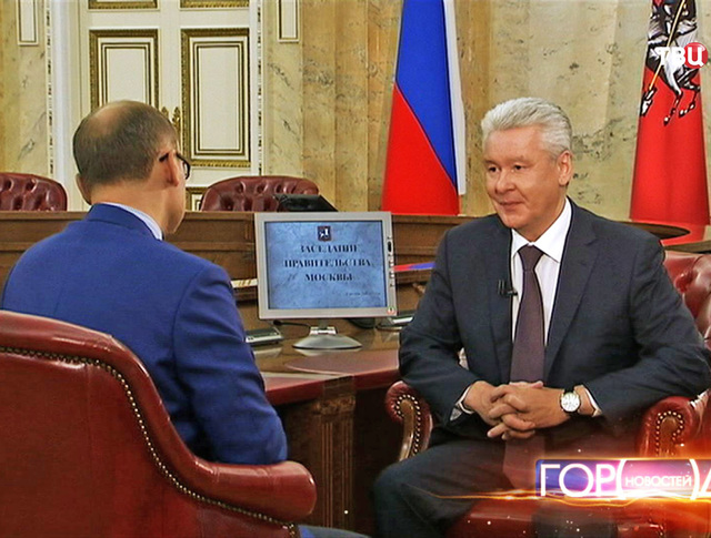 Сергей Собянин во время интервью
