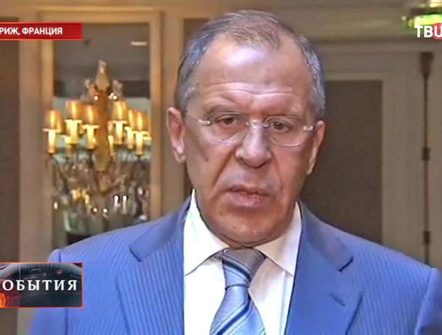 Сергей Лавров, глава МИД РФ