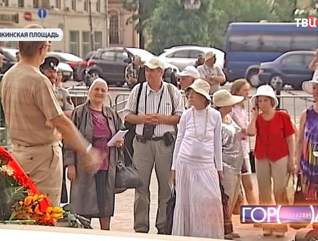 Пушкинский день России