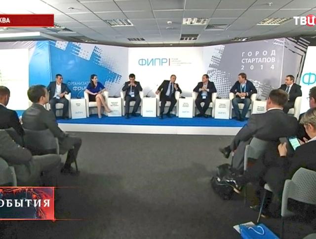 """Форум """"Интернет-предпринимательство в России"""""""
