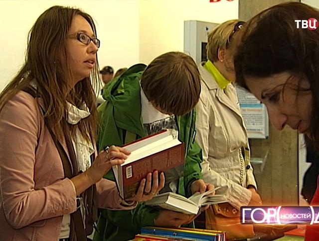 Московский международный книжный фестиваль открылся в ЦДХ