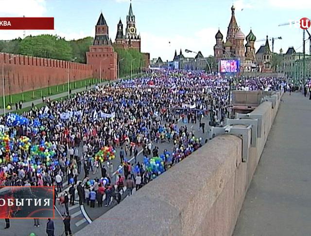 Праздничный митинг на Красной площади