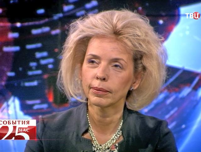 Елена Телегина, декан факультета международного энергетического бизнеса РГУ нефти и газа им. И. М. Губкина
