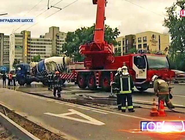 ДТП на Ленинградском шоссе