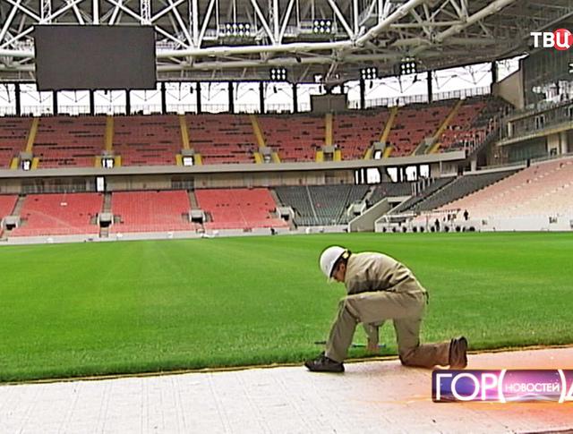 """Строительство стадиона """"Спартак"""""""