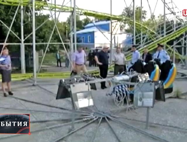 ЧП в парке аттракционов в Екатеринбурге