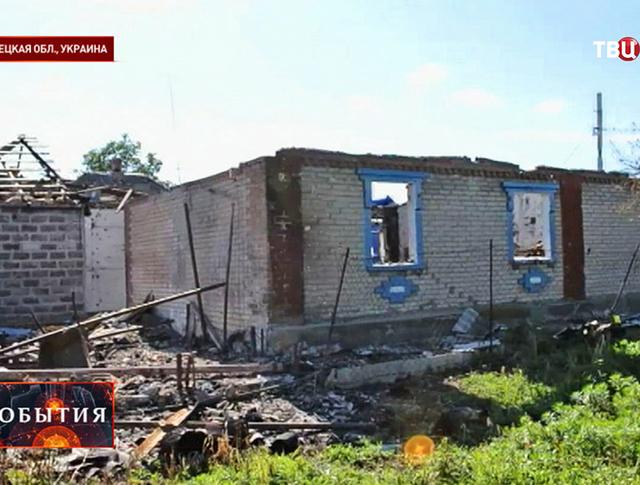 Последствие артобстрела в Донецкой области