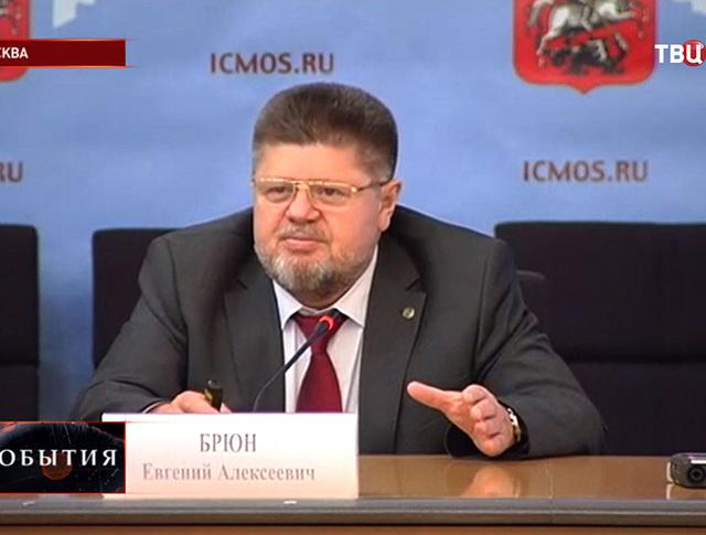 Главный специалист-нарколог Департамента здравоохранения города Москвы Евгений Брюн