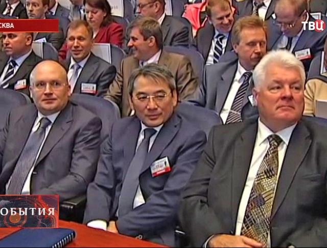 Годовое общее собрание акционеров