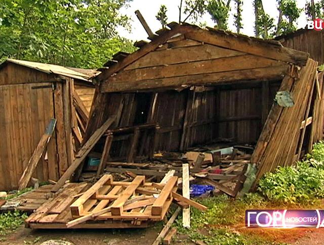 Снос старых гаражей