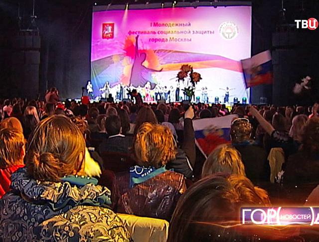 Концерт в честь Дня молодежи