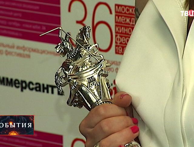Приз 36-о Международного кинофестиваля в Москве