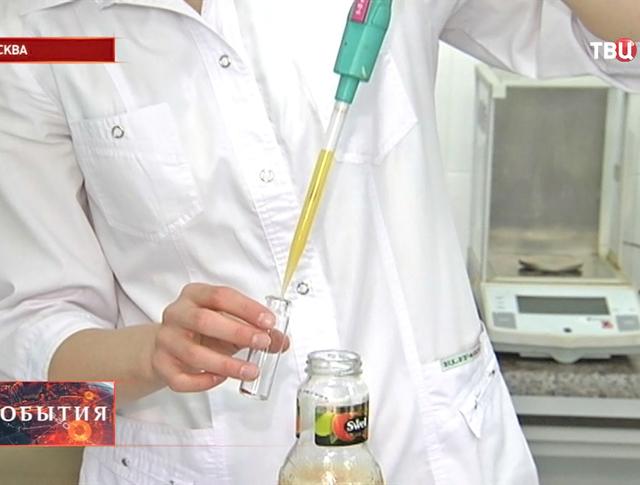 Лабораторная экспертиза сока