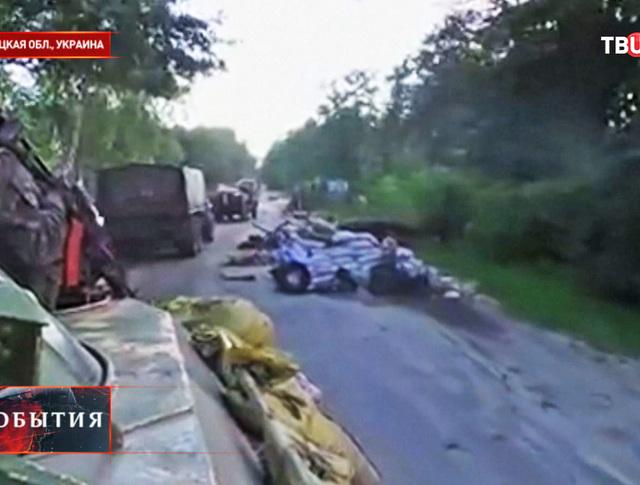 Колонна украинской военной техники в Донецкой области