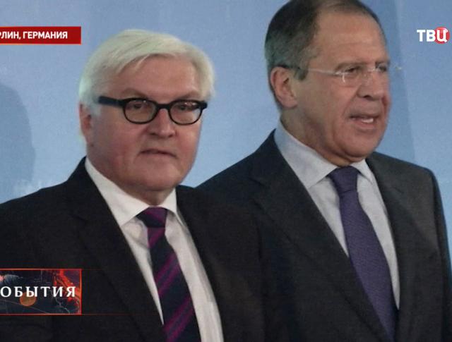 Глава МИД России Сергей Лавров и глава МИД Германии Франк - Вальтер Штайнмайер
