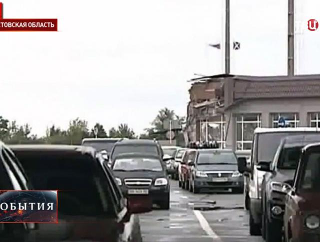 """Российский погранпост """"Новошахтинск"""""""