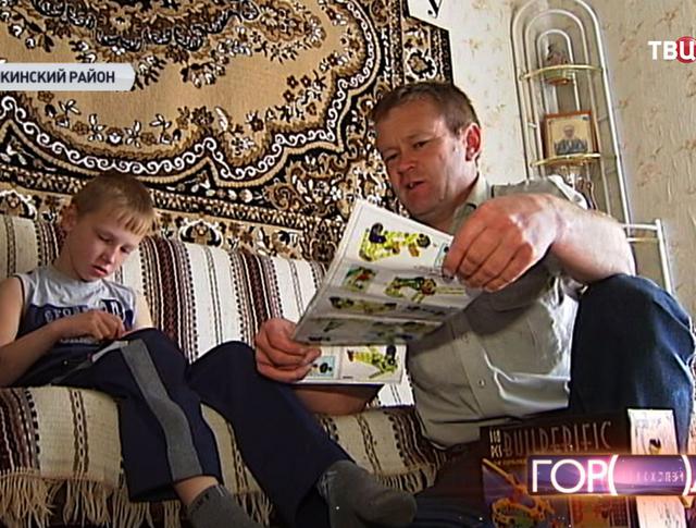 Отец сыну читает сказку