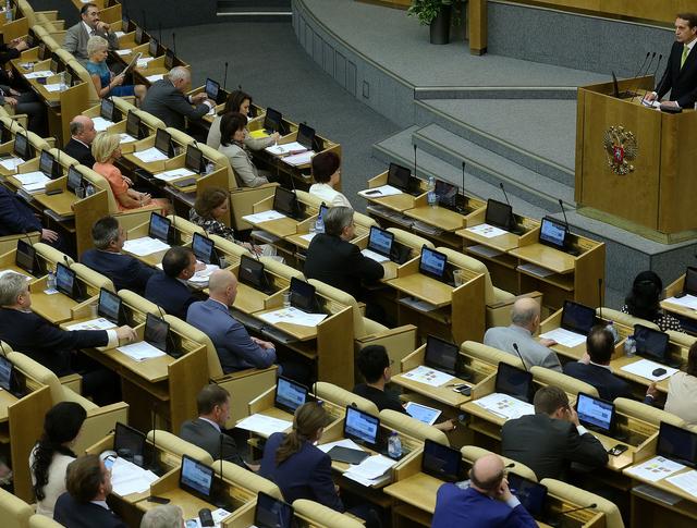 Сергей Нарышкин во время выступления на заседании Госдумы РФ