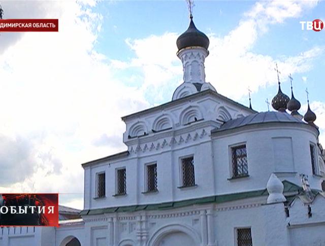 Троицкий монастырь во Владимирской области