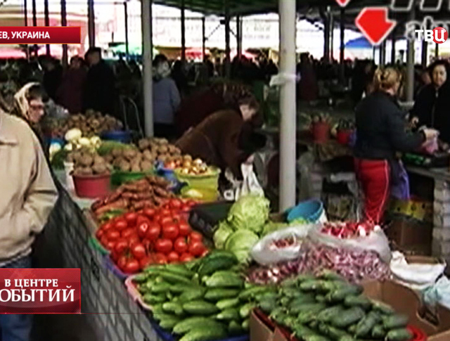 Рынок в Киеве