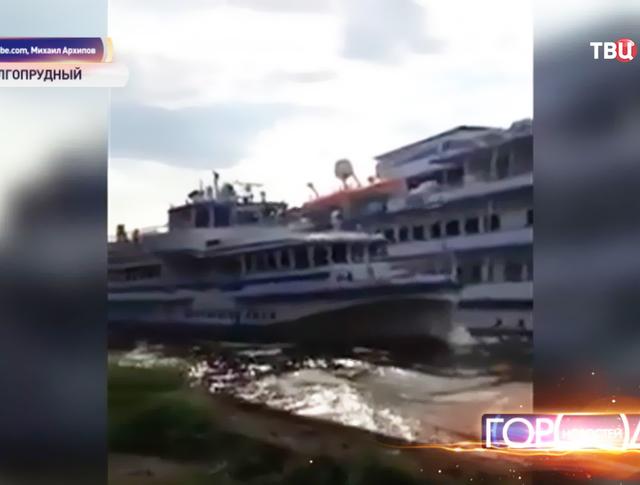 ЧП на Москве-реке